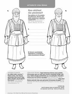 Izraelio vyriausiasis kunigas