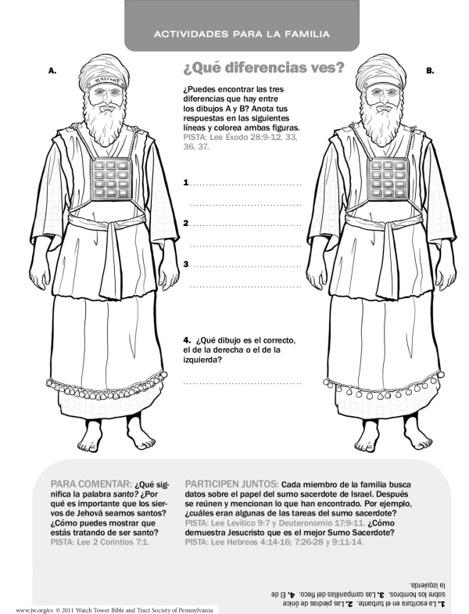 Las vestiduras del sumo sacerdote   Actividades ilustradas