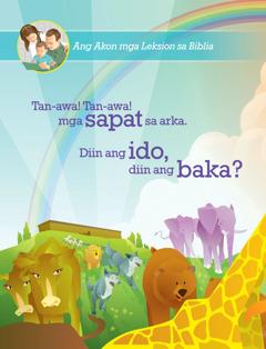 Ang arka ni Noe kag ang mga sapat