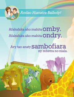 Sambofiara sy biby