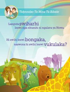 Ngalava ya Nowa ni swiharhi