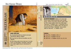 Hezekiah Bible card
