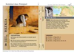 Kartu Alkitab Hizkia