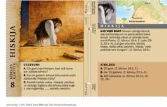 Bībeles kartīte: Hiskija