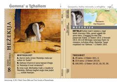 Kard tal-Bibbja dwar Ħeżekija