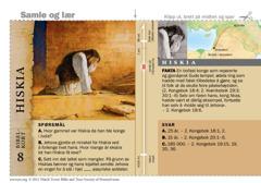 Bibelkort om Hiskia