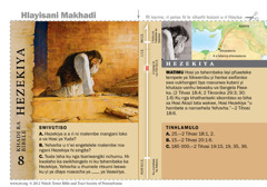 Khadi ra Bibele ra Hezekiya