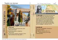 Yeremya haqqında vərəqə