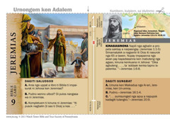 Bible card Jeremias