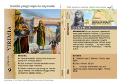 Lokasa oyo elobeli Yirimia