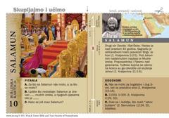 Biblijska kartica: Salamun