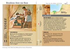 Yosef ho Bible krataa