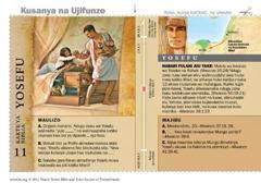 Karte ya Biblia ya Yosefu