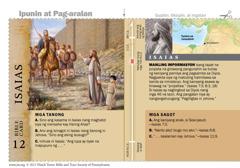 Bible card ni Isaias