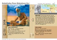 Bible card: Job
