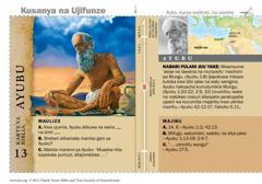 Karte ya Biblia ya Ayubu