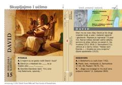 Biblijska kartica: David
