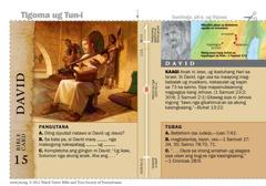 Bible card-David