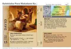 Bible card: David