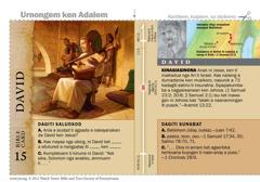 Bible card David