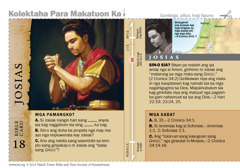 Bible card: Josias