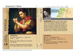 Karchi di personahe bíbliko: Yosías
