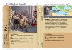 Bibliai kártya: Pál