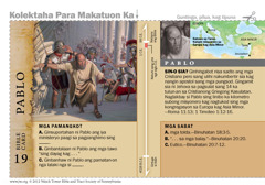 Bible card: Pablo