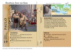 Paulo ho Bible krataa