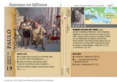 Karte ya Biblia ya Paulo