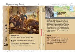 Bible card-Noe