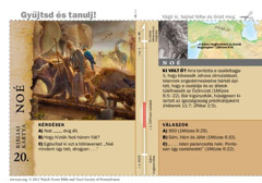 Bibliai kártya: Noé