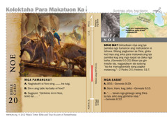 Bible card: Noe