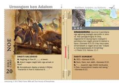 Bible card Noe