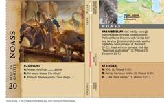 Bībeles kartīte: Noass