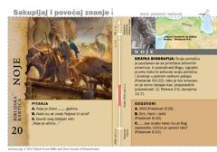 Biblijska kartica: Noje