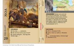 Piiblikaart: Noa