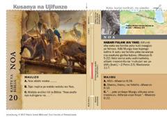 Karte ya Biblia ya Noa