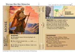 Mose ƒe Biblia ŋuti gbalẽvi