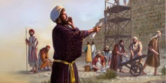 Nehemaya