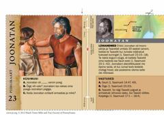 Piiblikaart: Joonatan