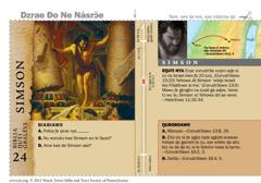 Simson ƒe Biblia ŋuti gbalẽvi