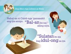 Puede i-download nga mga leksion sa Biblia para sa kabataan