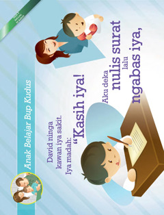 Downloadable Bible lesson for children
