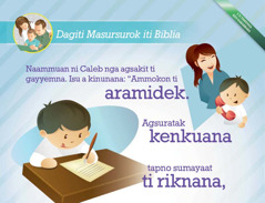Mai-download a leksion a naibatay iti Biblia para kadagiti ubbing
