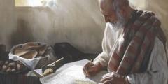பைபிளை எழுதியவர்களில் ஒருவர்