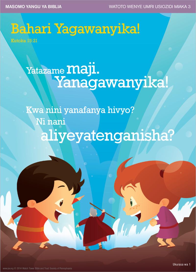 Bahari Nyekundu Yagawanyika! | Masomo Yangu ya Biblia