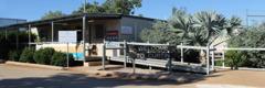 Имиграциони центар Кертин, у близини Дербија, у Западној Аустралији