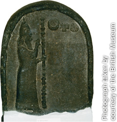 Stela of Babylonian King Nabonidus with symbols of the triad of gods Sin, Ishtar, and Shamash