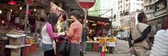 Świadkowie Jehowy głoszą wHongkongu